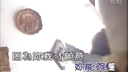 包容_周麟