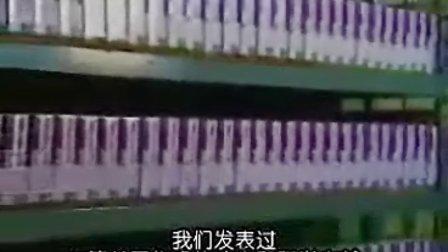 WBR 电视台报道安思定(中文字幕)安思定怎么样