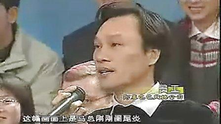 浙江卫视财富人生采访马云