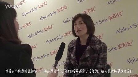 安思定效果如何:上海市精神卫生中心副院长 赵敏教授