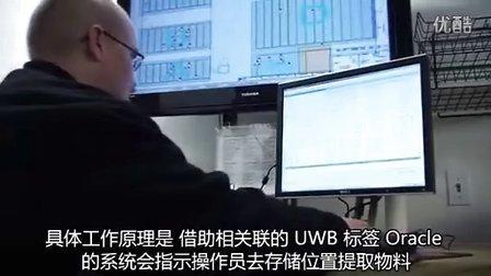 Zebra RTLS 定位系统助力提高仓储效率和员工工作效率!(中文字幕)