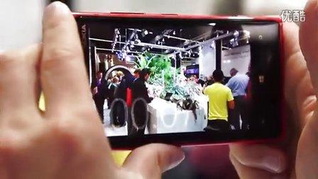 Nokia Lumia 920 Image Stabilization Demo