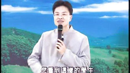 蔡礼旭老师细讲  弟子规  3