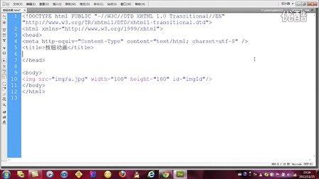 JavaScript 按钮动画