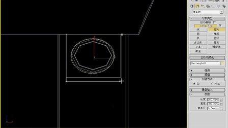 室内设计教程基础093-室内设计师全能实训课程