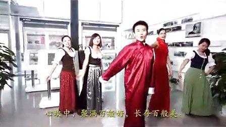 RBAC 2012 Greeting Video