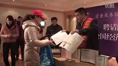 陈光标经济普查大使全程记录