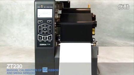 Zebra ZT230 碳带和介质传感器校准(中文字幕)