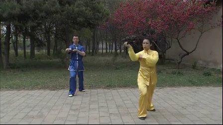 王建华老师双节棍教学视频_10-2