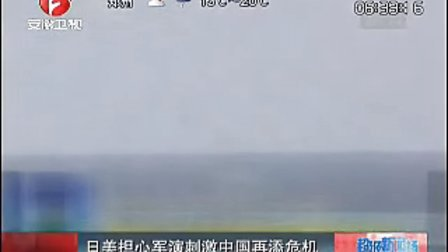 日本:媒体称日美联合夺岛演习将取消