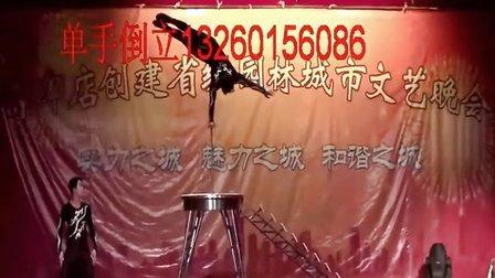 北京杂技表演单手倒立技巧   北京杂技单手倒立演出   北京杂技演出