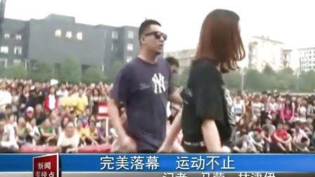 2012下湖南大众传媒学院校园电视台新闻部第一期成品