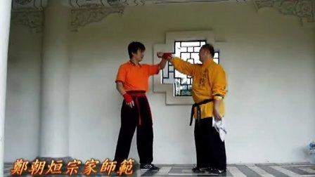 螳螂拳-20120812圓明武學螳螂拳教學側錄分享之螳螂拳摘盔套路第四招教學