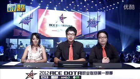 ACE DotA联赛2012S1 总决赛LGD vs iG第2局 00_00_00-00_05_00