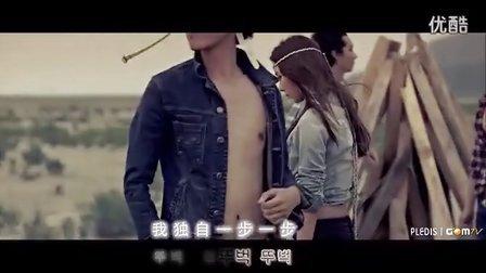 「中字MV」After School Red - In the Night Sky(中韩特效字幕)