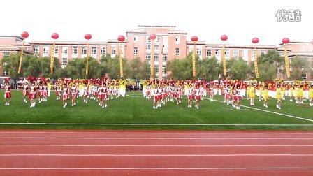 吉林化工学院第三十届运动会开幕式环工院啦啦操