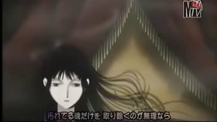 《xxxholic》(四月一日灵异事件簿)第一季 MV