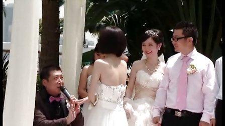 我的婚礼第2集