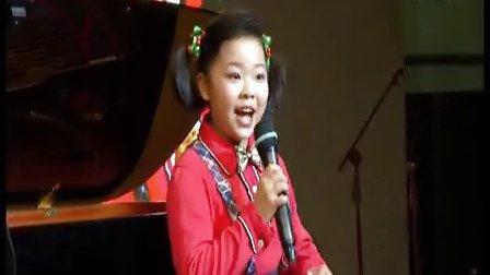 我骄傲,我是中国人