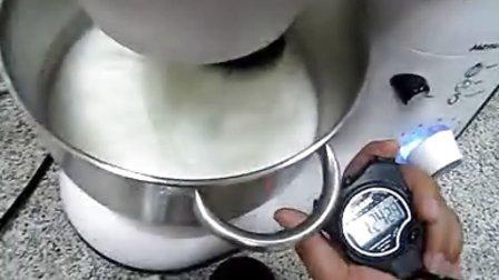 mixing egg