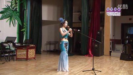 笛协一周年音乐会葫芦丝独奏《侗乡之夜》