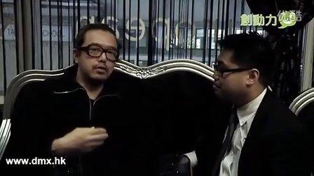 創動力媒體節目《子程扮熟》專訪張錦程第四節