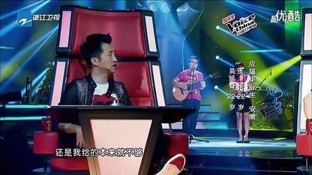 【邓羽】 中国好声音, 你我及他组合-过火