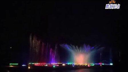 《拍客》清苑公园的夜喷泉