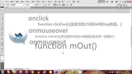 javascript-鼠标点击移动的图片