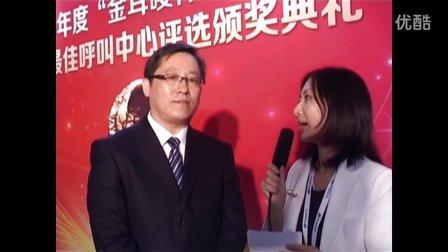 """2012""""金耳唛杯""""中国最佳呼叫中心-金色世纪"""