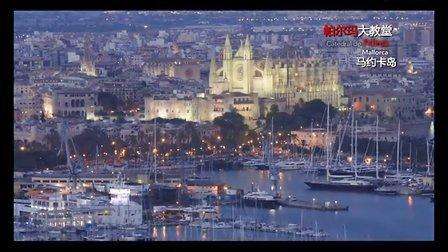 Spain Timelapses 系列宣传片之西班牙文化篇