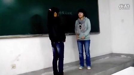 韩语话剧 第一组