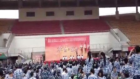 江南style 2012届新生军训