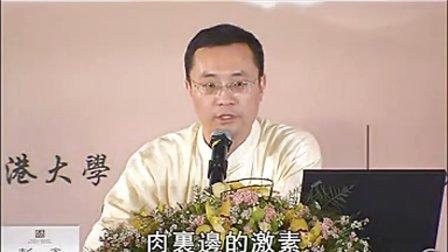 彭鑫老师-《中华养生之道》