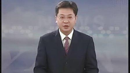 农兴合作社新闻2012年10-03(星期三最新成品).mpg