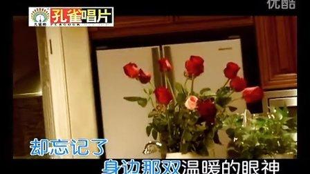 当我孤独的时候还可以抱着你_刘晓斌
