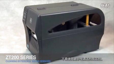 Zebra ZT200系列清洁打印机外部和介质传感器(中文字幕)