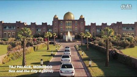 影片中的立鼎世酒店