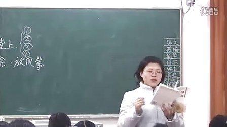 我的老师2