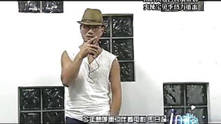 嫩模猛男大玩车厢暧昧游戏.来源 深圳娱乐频道In时尚-晚安宝贝