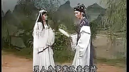 叶青歌仔戏孔明三气周瑜17