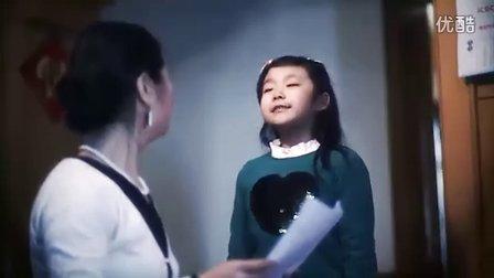0016關愛孩子 關心未來