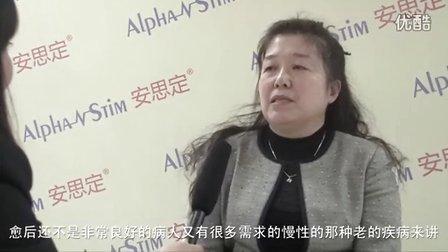 安思定怎么样:北京回龙观 邸晓兰主任