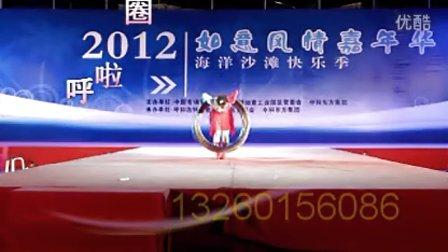 北京  呼啦圈杂技表演   北京杂技呼啦圈演出   北京呼啦圈演出
