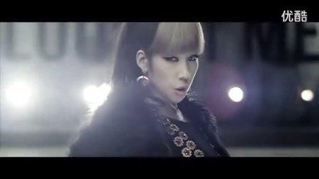 {嚜尔夲啲翡翠}韩国女组合Jewelry最新回归单曲 Look At Me