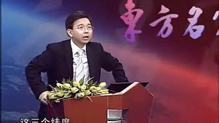 东方名家   智取客户02 刘昆