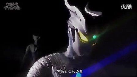 【天麟字幕组】超级赛罗格斗 第5集