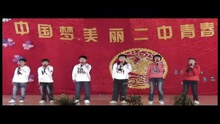 藤县第二中学2014年元旦文艺晚会(下集)精彩继续