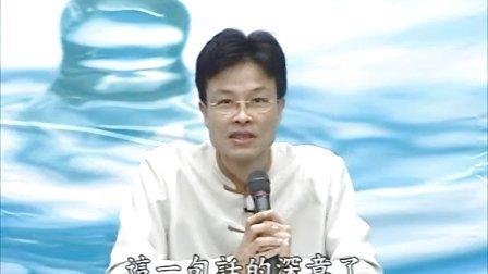 《礼记。学记》学习分享—02—蔡礼旭老师 (高清有字)