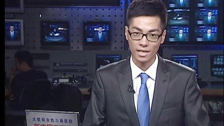 嘉兴新闻试镜朱佳伟